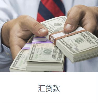 天津移动支付平台价格_商家营销工具申请