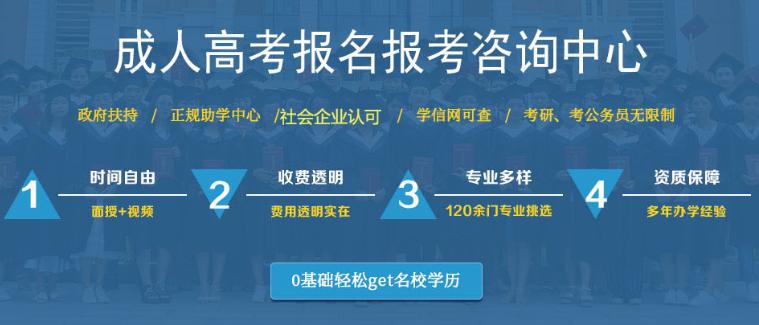 深圳知名户口办理条件优质推荐