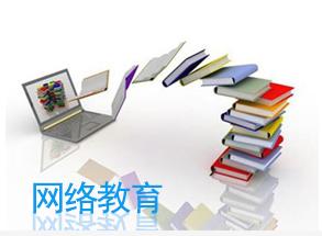 深圳靠谱落户中介机构推荐咨询