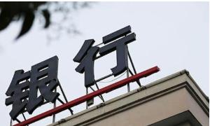 广州哪些买信托公司收益率排名稳健收入
