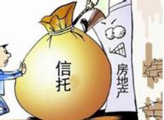 深圳怎样买中融信托计划收益率稳健收入