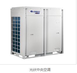 福永格力深圳格力空调维修安装优点介绍