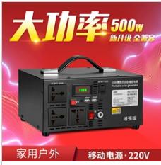 上海便携式环境检测电源生产厂家质优价廉