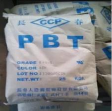 余姚优质电木粉批发质量保障
