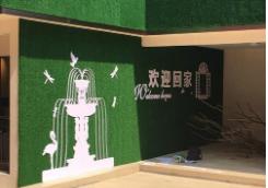 珠海专业深圳元旦美陈设计设计活动策划