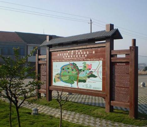 贵阳景区标识系统规划制作公司,地质公园标识设计规划设计制作公司