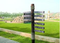 合肥首选旅游度假区导向系统设计制作品质之选