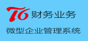 中山汽车配件软件正品软件,机械行业erp顾问服务好