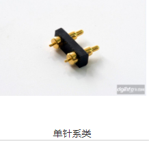 广东测试探针厂家,pogopin连接器弹簧顶针批发