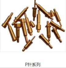 广东靠谱充电弹簧针批发原厂原装