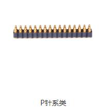珠海优选POGOPIN连接器厂家现货充足