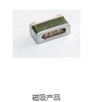 深圳专业测试探针价格规格齐全