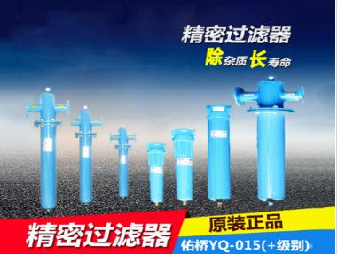 广州环保开山空压机价格维修型号齐全