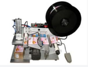 中山颗粒包装机价格_收缩机一站式解决方案