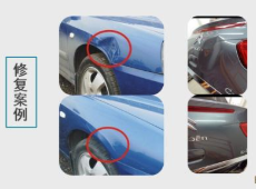 福田汽车凹陷修复门店,汽车局部喷漆多少钱