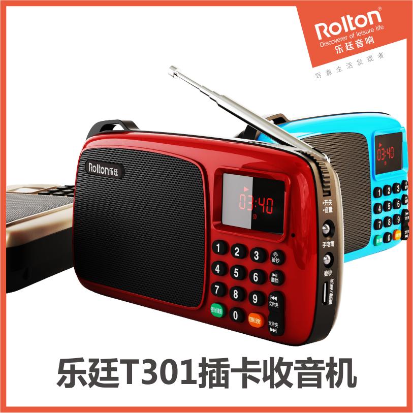 宝安全方位小型收音机厂家品质优良