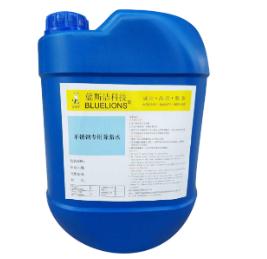 深圳生产环保清洗剂厂家量大价优