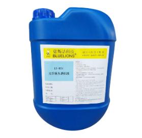 温州无腐蚀铝材模具清洗剂价格正品保证