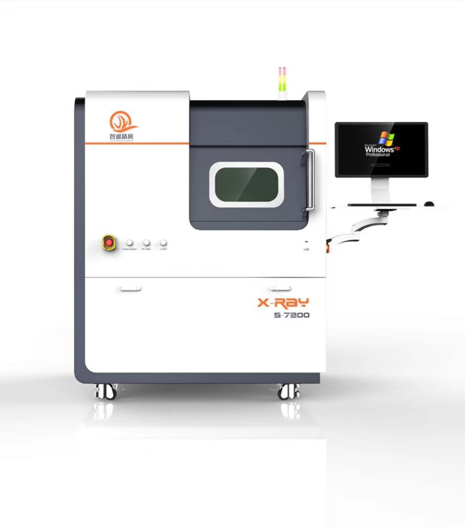 广州节能高性能X-Ray机厂方便简捷