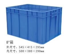 广州专业横梁货架批发装卸简易