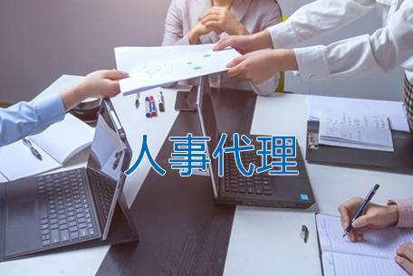 沙井应届毕业生公司_小时工有限公司