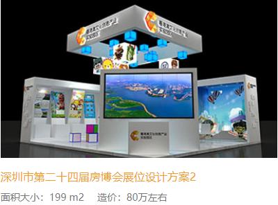 北京知名国外展台设计价格一站式服务
