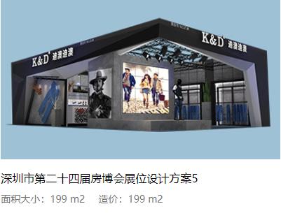 广州品牌专业展厅设计公司个性化