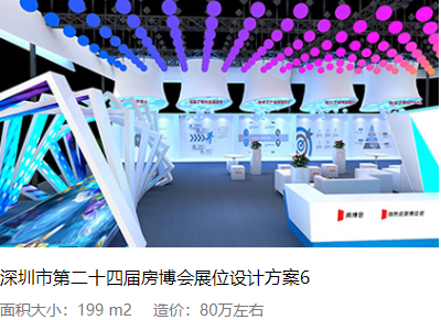 广东可靠展厅设计公司诚信经营