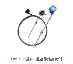惠州电接点液位计厂家,手持式辐射检测仪公司