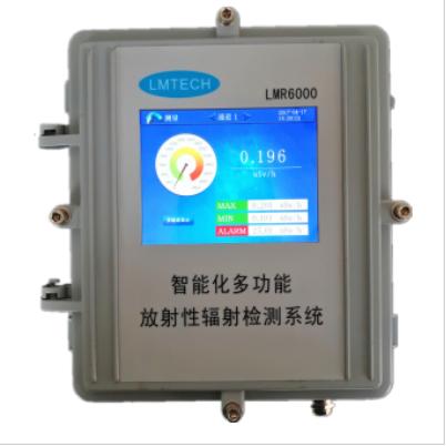 沈阳放射性辐射检测系统价格,手持式辐射检测仪哪家好