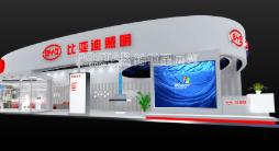 北京珠宝展展台搭建工厂,企业周年庆策划制作施工