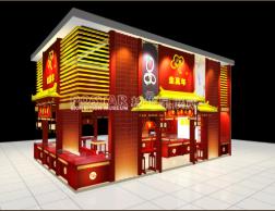 台北多媒体展会设计机构,企业周年庆策划展会设计