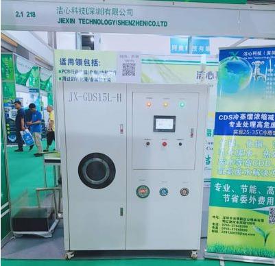 中山移动式高危废水减量设备一台多少钱,蒸馏设备生产厂商