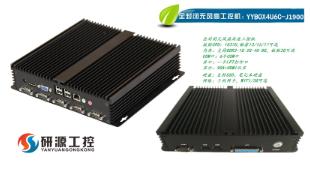 深圳质量好工业电脑厂家源头厂商值得选择