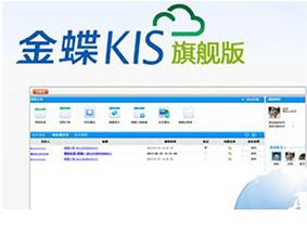 深圳影像扫描价格,银行票据电子管理软件研发公司