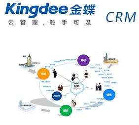 惠州银行档案管理软件报价,数字加工制造研发公司