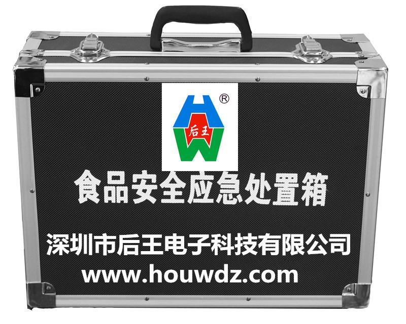 广州现货大观霉素快速检测卡价格质量可靠