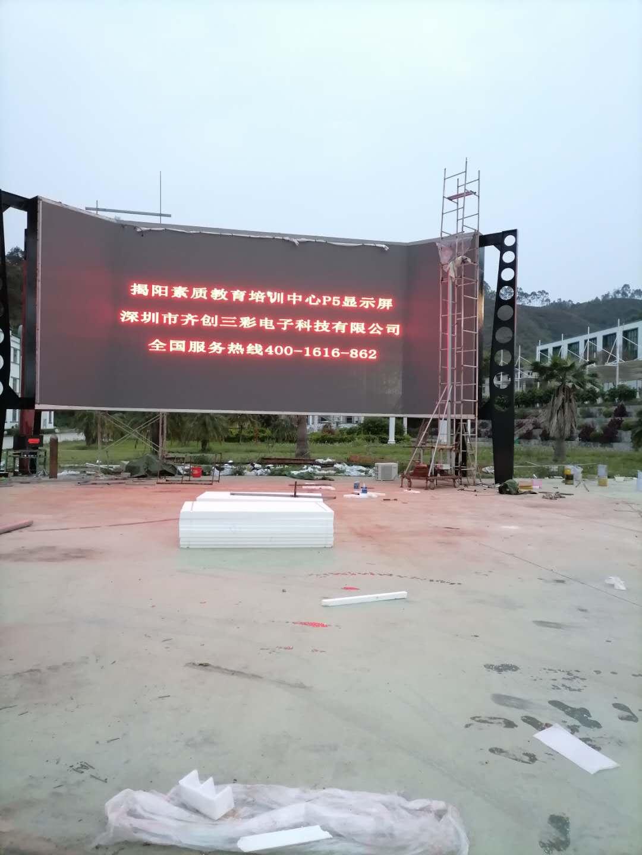 深圳品牌大屏幕led价格品质优良