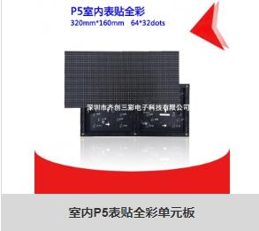 武汉高品质户外led显示屏价格品质保障