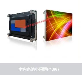 上海高品质高清彩屏批发值得信赖