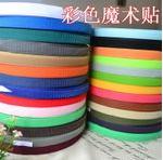 广州手腕带生产厂家,印刷logo收纳粘扣带公司