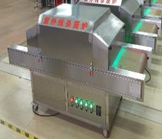 惠州皮带流水线设备,装配输送线报价