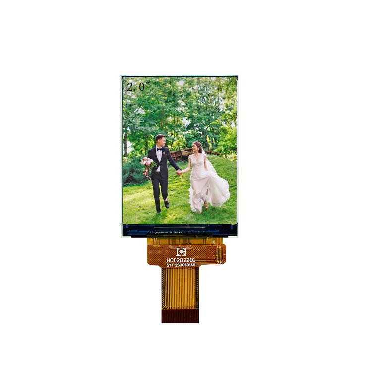 江苏MCU接口屏生产商,4.3寸液晶屏供应商