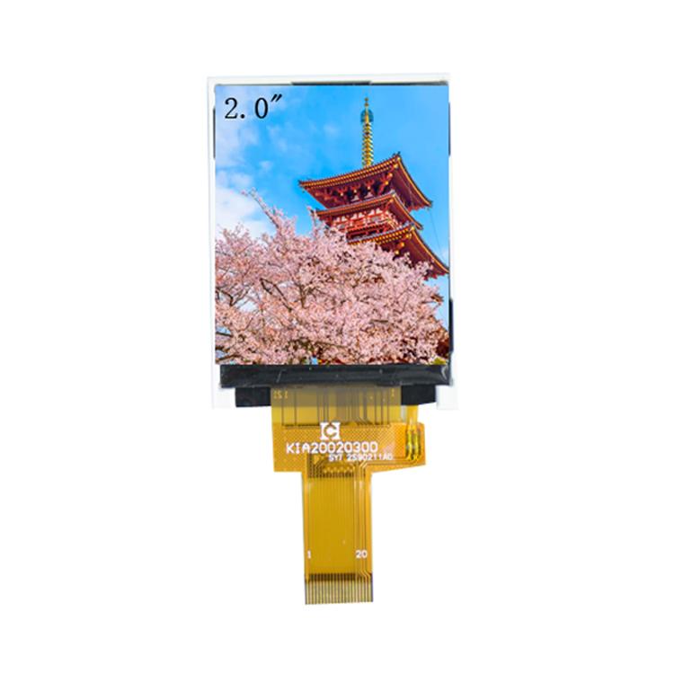 甘肃TFT显示屏制造商,5.0寸液晶屏公司