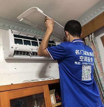 龙华专业空调拆装费用客户至上
