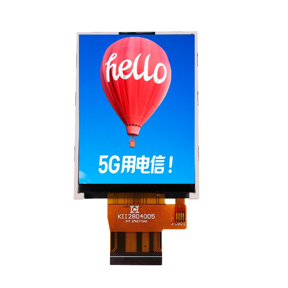 湖南2.4寸显示屏制造商,2.8寸显示屏生产厂家