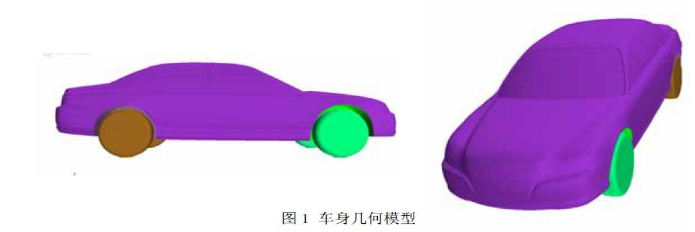 广州剪力墙结构分析咨询服务,发动机结构分析咨询机构