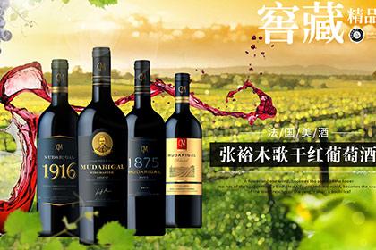 山西奔富红酒代理,原装进口红酒批发公司