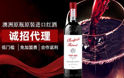 杭州张裕红酒多少钱,原瓶进口红酒代理公司