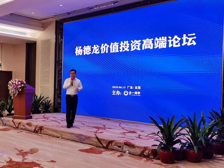 深圳国际原油培训班_李尧讲座股票怎样培训费用